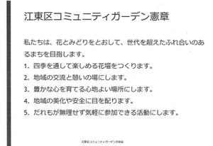 Kotoku_kensho