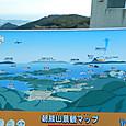 朝熊山景観マップ