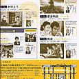 第6回江東シネマフェスティバル(2013年)