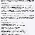 ■小津安二郎監督『東京物語』が1位