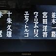喜劇役者としての林寛(はやし・ひろし)
