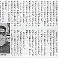 「38年目の主役・林寛(1959年週刊明星)