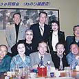 RBC38会(2011年11月8日)