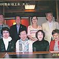 RBC38会2014_07_04