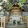 住吉神社分社