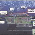 中央防波堤埋立地は江東区に帰属すべき